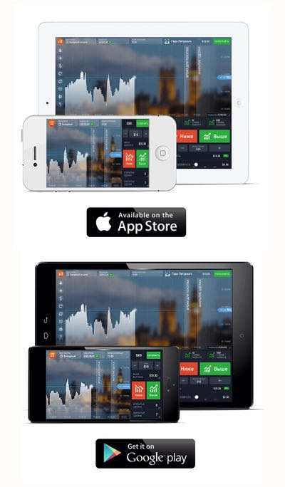 iq option mobile - #1 trading app